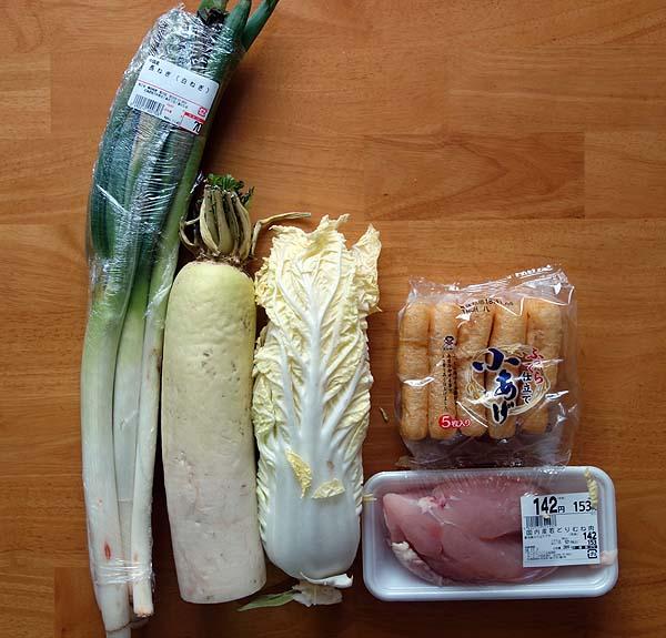 名古屋ご当地めし「味噌煮込みうどん」の味を再現して味噌煮込み鍋に