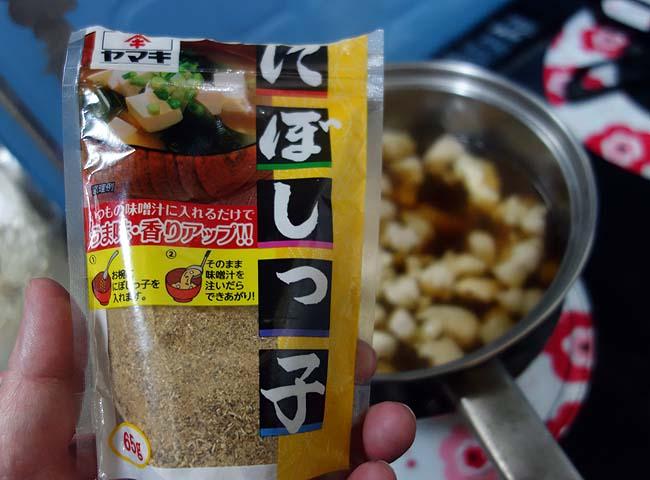 このメニューは日替わりメインに絶対ラインナップしたい!名古屋ご当地グルメ「味噌煮込みうどん」