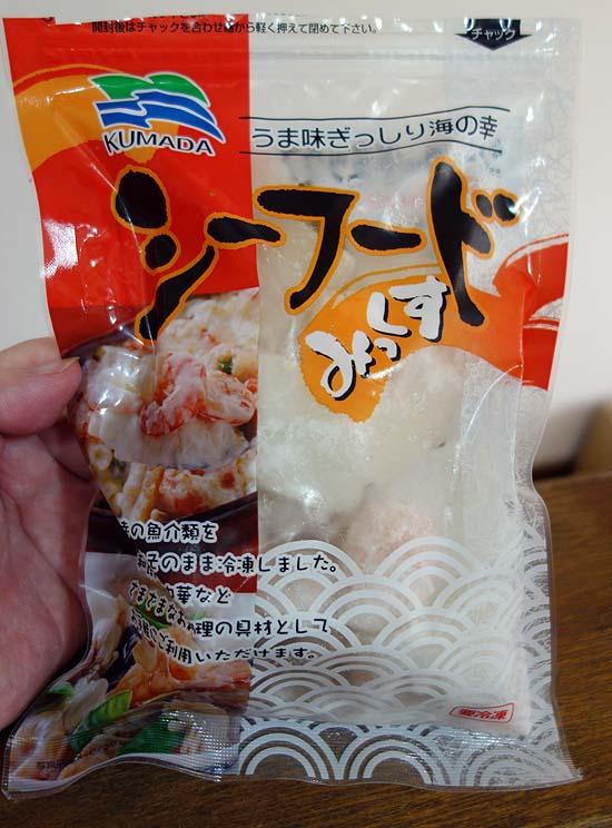 タイのパッタイ風に♪豆鼓醤を使ったオリジナル「味噌エスニック焼きそば」