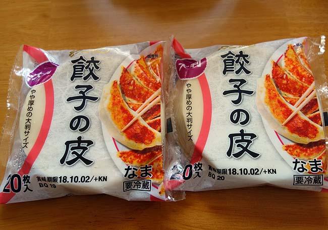 モランボンの100円餃子皮を使ってみた結果。。。挽肉量も半分に減らしてのヘルシー餃子