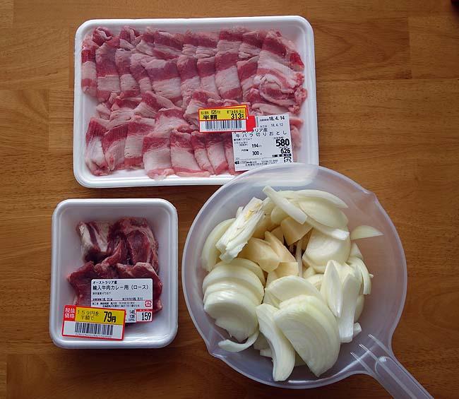 東京グルメ旅から帰って来てまず食いたかったのが日本式の懐かしさを感じるカレーライス