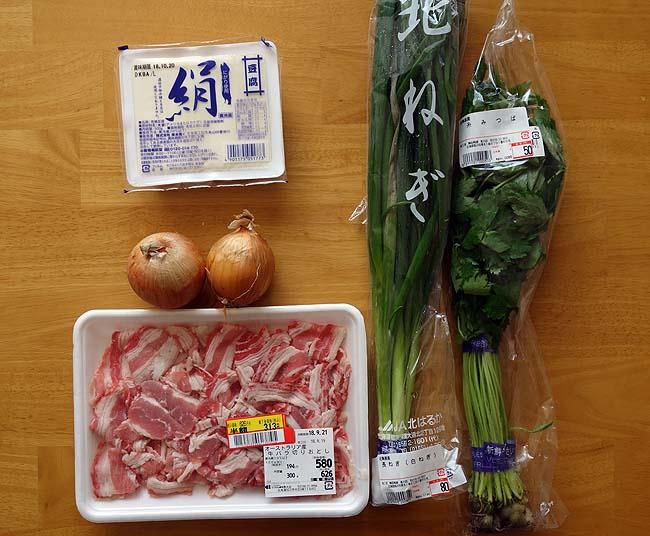 吉野家のツユをできるだけ再現してみて作ってみた「肉豆腐」この味が好き!