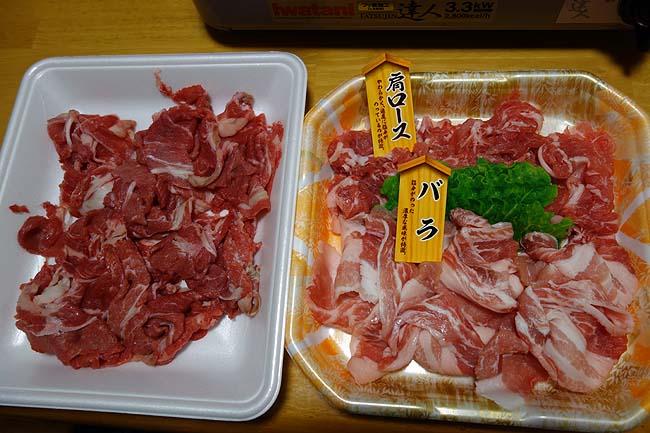 牛&豚肉そして生でも食える牡蠣も入れてのしゃぶしゃぶ鍋