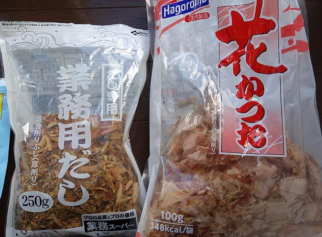 どんな和食料理にも使えます!これが我が家の激安海鮮濃縮出汁の作り方だ!