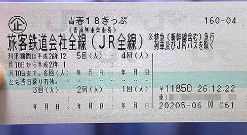 関西へ3月20日に戻ります!北海道ではできないこんなことをやりたい!