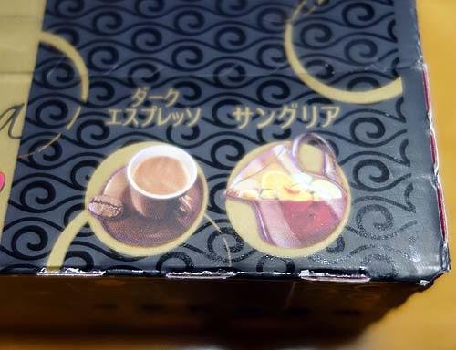 オトナの「チュッパチャプス」は病みつきになるダークエスプレッソとサングリアの2種類の味