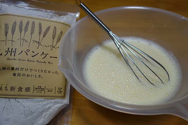 甘くない素材の旨さを上手く引き出した「九州パンケーキ」1000円ポッキリ送料無料で♪