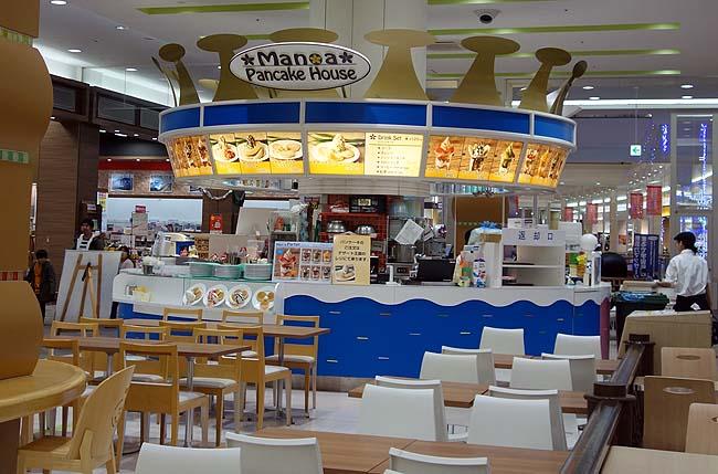 クリエイト・レストランツHD[3387]の株主優待を使って「マノアパンケーキハウスのクレープ」