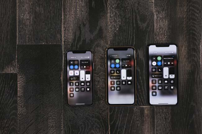 セミリタイア貧乏人にはiPhoneなんて新調することなんて出来ない・・・そこで緊急連絡です