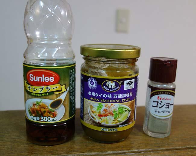 バンコク旅行で培った新しい料理♪センレック(米麺)を使った「パッタイ・ムー」