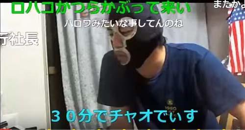 最近暗黒放送「横山緑」を見なくなった・・・がんばれ七原くん♪