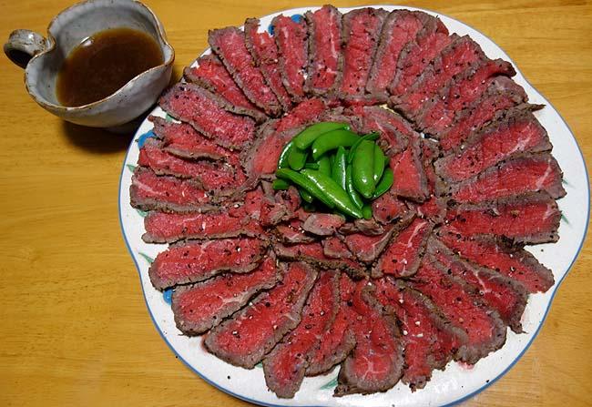 牛モモ肉かたまり355gが半額税込み398円で入手!フライパンで簡単「ローストビーフ」に
