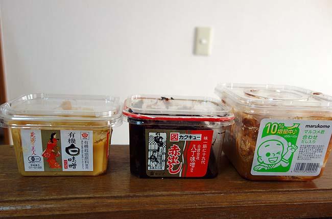 冬を迎え今季初めての「鮭かす汁」♪500g180円の安もの酒粕を使ってみた結果は?