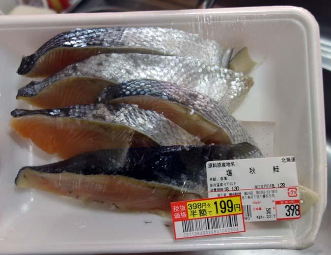 立ち飲み屋さんの冬の定番!自身の作り方の基礎はこれで完璧?「鮭かす汁」