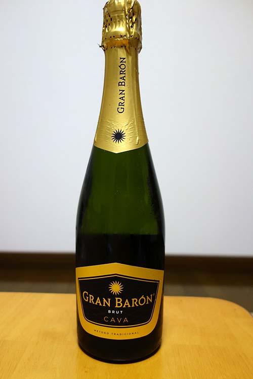 セイコーマートの720円で呑めるCAVA「グランバロン」と98円の発泡酒「オランダモルト」