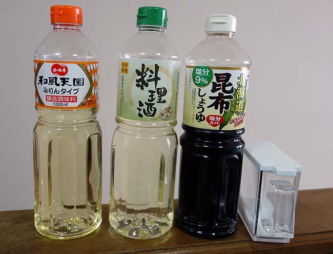 関西風の魚の煮付けと北海道の煮付けはどう違う?北海道ならでは「黒ソイの煮付け」