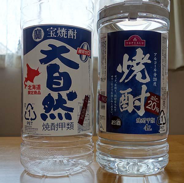 家で呑む主力焼酎を宝焼酎北海道限定「大自然」からイオンブランド4リットル焼酎に切り替えた