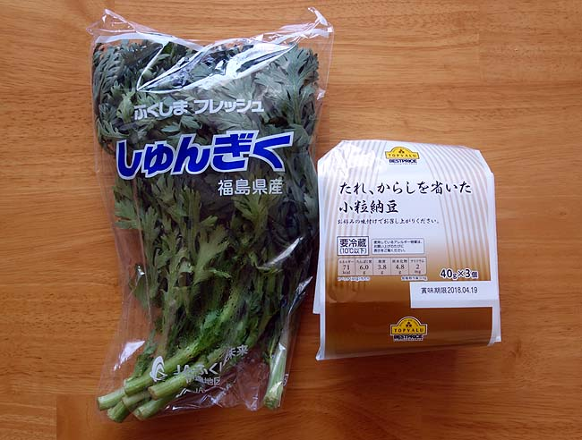 めっちゃ簡単な副菜作り・・・本日は「春菊納豆和え」