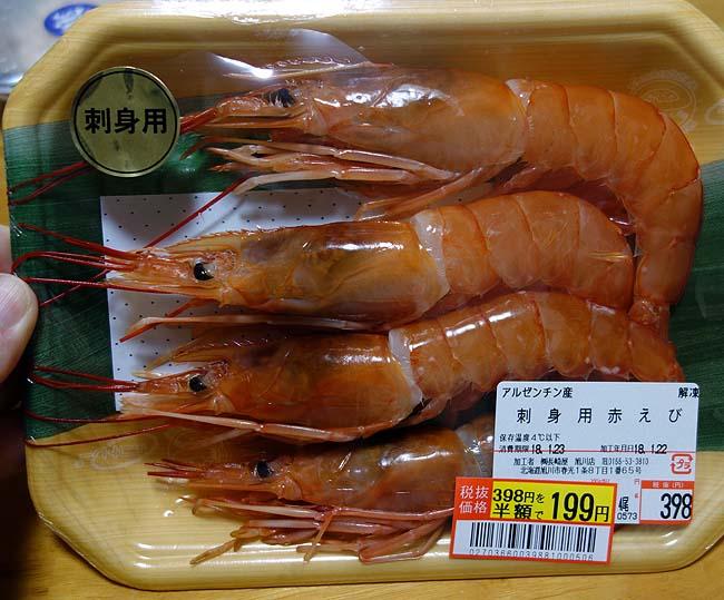 北海道では真鱈白子(たち)は刺身で食うことが多い!他の海鮮食材もご紹介