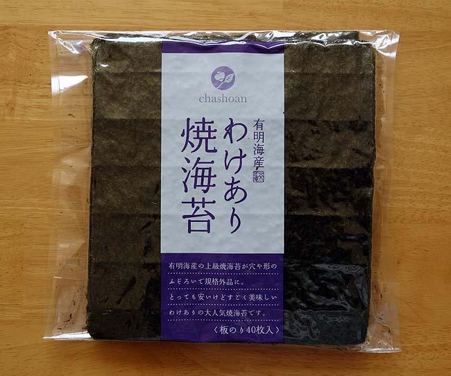 特大中国産鰻が半額640円!!以前にも買った訳あり有明のりを使っての手巻き寿司
