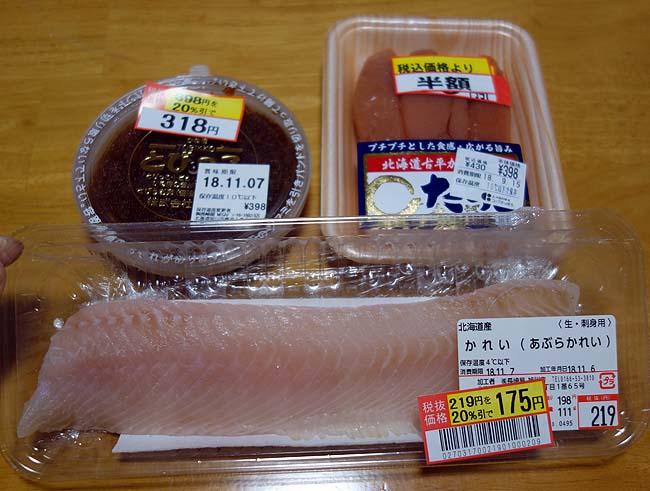 寒ブリ・中トロ・あぶらがれい・たらこ・とびっこの定番手巻き寿司