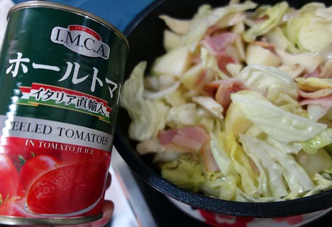 じゃがいも大量消費で考えた料理・・・ミネストローネ風のトマト煮込み