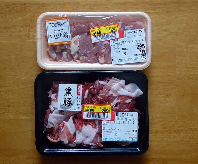 鶏もも肉と黒豚切り落としを使って「肉じゃが」の変則バージョンを作ってみよう