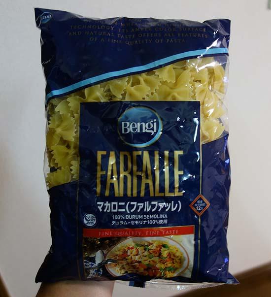 業務スーパーのファルファッレ(リボンマカロニ)を使った鶏肉とズッキーニのクリームパスタ