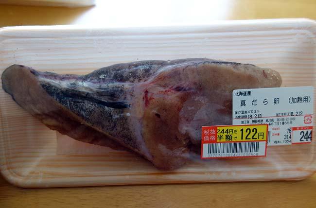 北海道の冬郷土家庭料理と言えばこちら!「つきこんにゃくの鱈の子和え」を関西風で