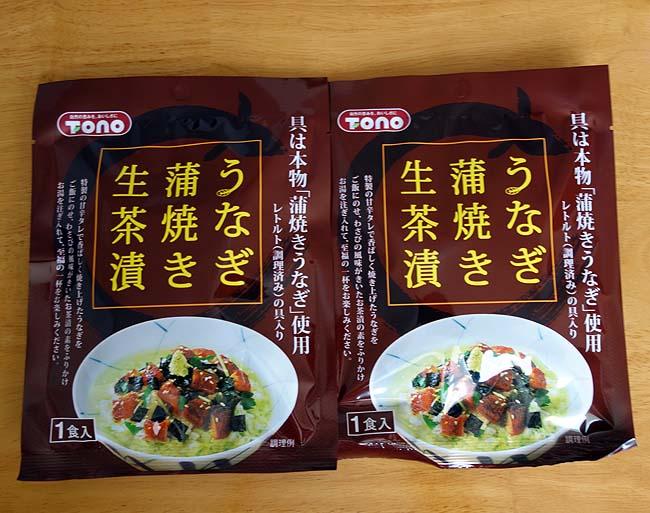 楽天1000円ぽっきりグルメ「鰻茶漬け」はまさにひつまぶしの〆の味だった!