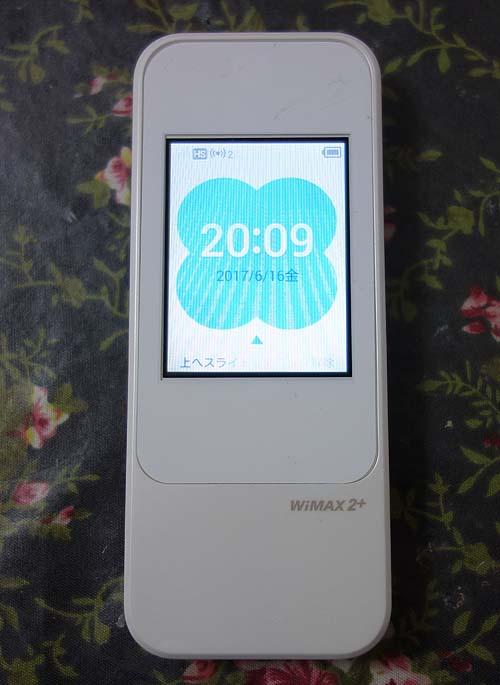 WiMAX2+「W04」ポケットWi-Fiルーターは実はフリーSIM端末であった!