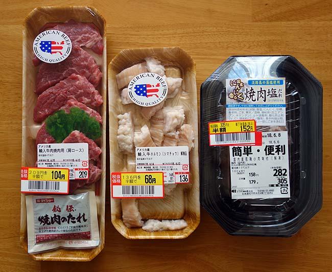 焼肉ってタレの味が非常に重要なポイントやんね♪今回は5種類の肉を焼いてみました
