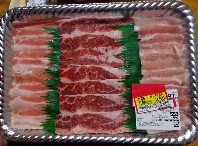 半額428円の和牛中落カルビ他4種類の肉を使って一人頭500円の予算でやった焼肉風景