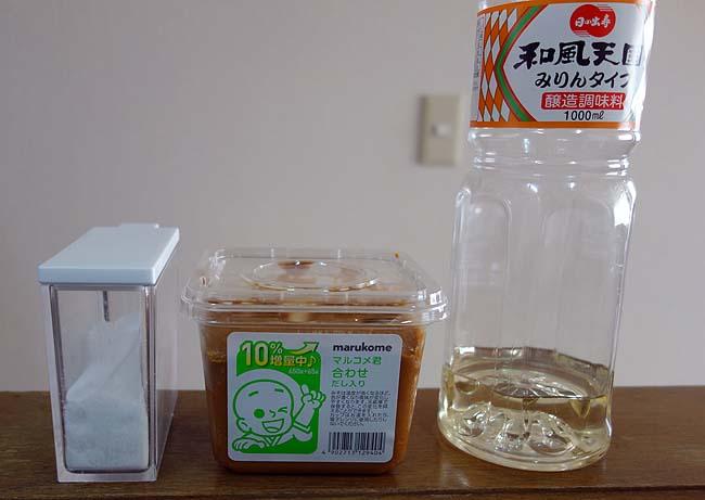 私の酒のアテにはイカって使うの多いな♪今回は「やりいか」酢味噌を自作してみた