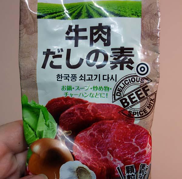 肉・魚を一切使わない野菜オンリー節約パスタ(茄子・ほうれん草・小松菜・三つ葉使用)