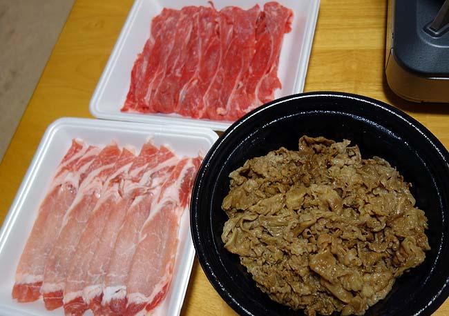 吉野家の肉だけ並盛4人分!「牛鍋ファミリーパック」を使った今季初の「すき焼き」♪株主優待