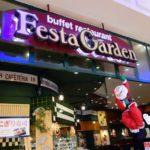 寿司も食べ放題「フェスタガーデン」でランチバイキング!すかいらーくの株主優待使ってのタダ食い