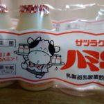 北海道の乳酸飲料と言えばサツラク「ハミン」♪そしてヤクルト・ピルクルとはどう違うのか?