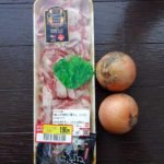 アメリカ産牛バラ肉を使っていかに「吉野家牛丼」の味に近づけさせるか挑戦!