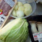 じゃがいも大量消費で考えた料理・・・イタリアン風ミネストローネのトマト煮込み