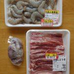 半額バナメイ海老・豚ロース肉を使った「海老豚肉中華塩炒め」一切塩使ってないが・・・