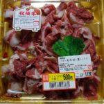 A5ランク松阪牛を使ってお正月にできんかった「豪華すき焼き」をやってみた♪