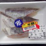 北海道真鱈は一番寒い時期が旨い!「寒ダラの白ワイン蒸し~ほうれん草とえのき茸を添えて」