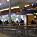 楽天スーパーセールでお得にゲットしたのと31日サーティーワンの日でめっちゃ安くアイスクリームを