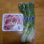 シャキシャキ水菜と贅沢出汁たっぷりで作った「豚肉と水菜のハリハリ煮」