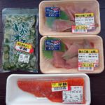 久々月に1度の手巻き寿司も今回医療費が嵩んでいるため相当節約を余儀なくされた
