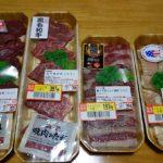 こちらも久々月に1回の焼肉デー♪1点だけ贅沢に100g680円の北海道和牛モモ肉を加えた