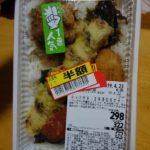 半額海苔弁当・サーモン巻、KALDI杏仁豆腐、豚肉の西京漬、白ワインジンジャーエールなど小ネタ集