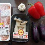 ベーコン茄子パプリカエリンギの和風醤油ペペロンチーノ~私が一番に得意なパスタジャンル