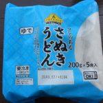 名古屋ご当地グルメ「味噌煮込みうどん」加ト吉とトップバリュの冷凍讃岐うどん食べ比べ